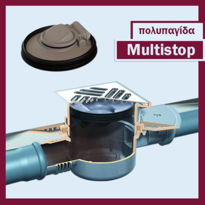Εμπόριο υδραυλικού - ηλεκτρομηχανολογικού εξοπλισμού - Πολυπαγίδα