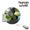 human world λογότυπο